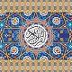 خرید قرآن حزبی /فروشگاه کتاب هادی